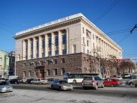Буденновский проспект, дом 20. академия Ростовский филиал Российской таможенной академии