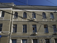 Rostov-on-Don, Budennovsky avenue, house 21. office building