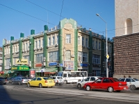Rostov-on-Don, Budennovsky avenue, house 22. store