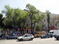 Ростов-на-Дону, Буденновский проспект, дом 24. многоквартирный дом