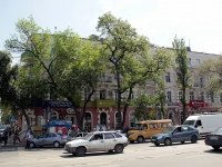 Rostov-on-Don, Budennovsky avenue, house 24. Apartment house