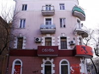 Rostov-on-Don, Budennovsky avenue, house 24. Apartment house