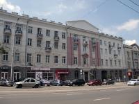 Rostov-on-Don, Budennovsky avenue, house 25. Apartment house