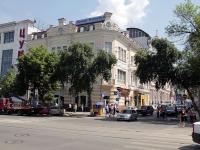 Ростов-на-Дону, Буденновский проспект, дом 26. офисное здание