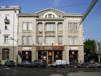 顿河畔罗斯托夫市, Budennovsky avenue, 房屋 27. 公寓楼