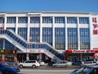 Rostov-on-Don, shopping center Центральный Универсальный Магазин (ЦУМ), Budennovsky avenue, house 30