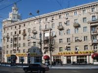 Rostov-on-Don, Budennovsky avenue, house 32. Apartment house