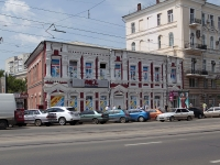 Rostov-on-Don, Budennovsky avenue, house 33. Apartment house