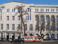 Rostov-on-Don, Budennovsky avenue, house 34. community center