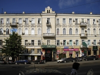 Rostov-on-Don, Budennovsky avenue, house 35. office building