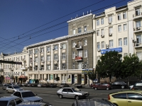 Rostov-on-Don, Budennovsky avenue, house 37. office building