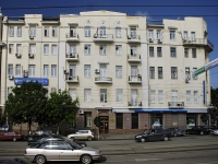 Rostov-on-Don, academy РОСТОВСКАЯ ГОСУДАРСТВЕННАЯ АКАДЕМИЯ АРХИТЕКТУРЫ И ИСКУССТВА, Budennovsky avenue, house 39