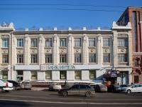 顿河畔罗斯托夫市, 购物中心 «Континенталь», Budennovsky avenue, 房屋 42