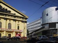 Rostov-on-Don, circus Ростовский Государственный Цирк, Budennovsky avenue, house 45