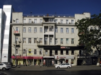 Rostov-on-Don, Budennovsky avenue, house 51. Apartment house