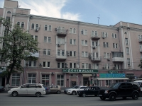 Rostov-on-Don, Budennovsky avenue, house 52. Apartment house