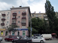 Rostov-on-Don, Budennovsky avenue, house 54. Apartment house