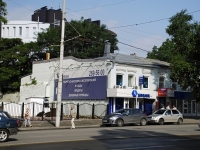 Rostov-on-Don, Budennovsky avenue, house 55. office building