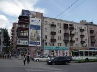 Rostov-on-Don, Budennovsky avenue, house 56. Apartment house