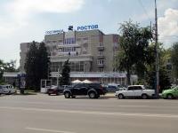 """顿河畔罗斯托夫市, 旅馆 """"Маринс Парк Отель Ростов"""", Budennovsky avenue, 房屋 59"""