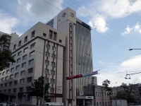 "Rostov-on-Don, office building Бизнес центр ""GEDON"", Budennovsky avenue, house 60"