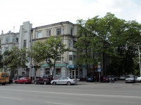 Rostov-on-Don, Budennovsky avenue, house 61. Apartment house