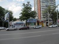 Rostov-on-Don, Budennovsky avenue, house 63. store