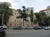 Буденновский проспект, дом 64. школа №43