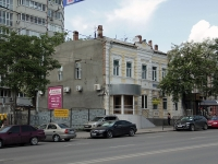Rostov-on-Don, Budennovsky avenue, house 65. office building