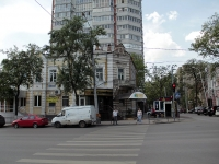 Rostov-on-Don, Budennovsky avenue, house 67. office building