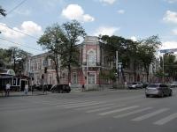 Ростов-на-Дону, Буденновский проспект, дом 69. офисное здание