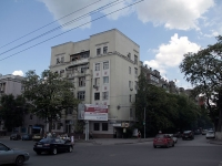 Rostov-on-Don, Budennovsky avenue, house 74. Apartment house