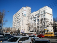 Rostov-on-Don, Budennovsky avenue, house 76. Apartment house