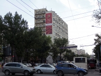 Rostov-on-Don, Budennovsky avenue, house 80. office building