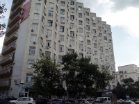Rostov-on-Don, Budennovsky avenue, house 80. office building