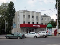 Rostov-on-Don, Budennovsky avenue, house 81. office building