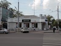 顿河畔罗斯托夫市, Budennovsky avenue, 房屋 85. 商店