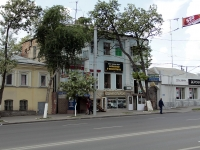 Rostov-on-Don, Budennovsky avenue, house 85. store