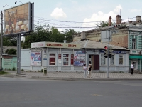 Rostov-on-Don, Budennovsky avenue, house 87. store