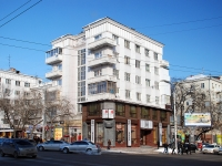 Rostov-on-Don, Budennovsky avenue, house 90. Apartment house