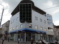 Rostov-on-Don, Budennovsky avenue, house 91. bank