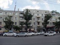 Rostov-on-Don, Budennovsky avenue, house 96. Apartment house