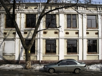 Rostov-on-Don, Budennovsky avenue, house 97. multi-purpose building