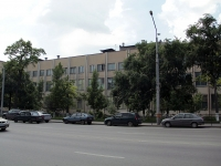 Rostov-on-Don, Budennovsky avenue, house 99. factory