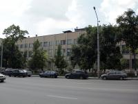 Буденновский проспект, дом 99. завод (фабрика)