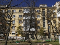 顿河畔罗斯托夫市, Budennovsky avenue, 房屋 92. 公寓楼