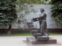 顿河畔罗斯托夫市, 公园 СтроителейBudennovsky avenue, 公园 Строителей