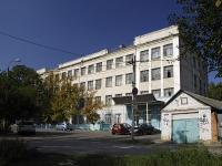 顿河畔罗斯托夫市,  , house 1А. 学校