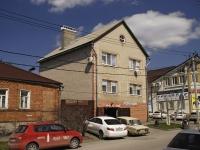 顿河畔罗斯托夫市,  , house 83/9. 多功能建筑