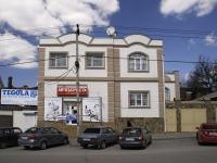 顿河畔罗斯托夫市,  , house 91. 多功能建筑